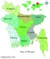 বাংলাদেশের জেলা ও উপজেলা সমূহ || Bangladesh District and Upazila List