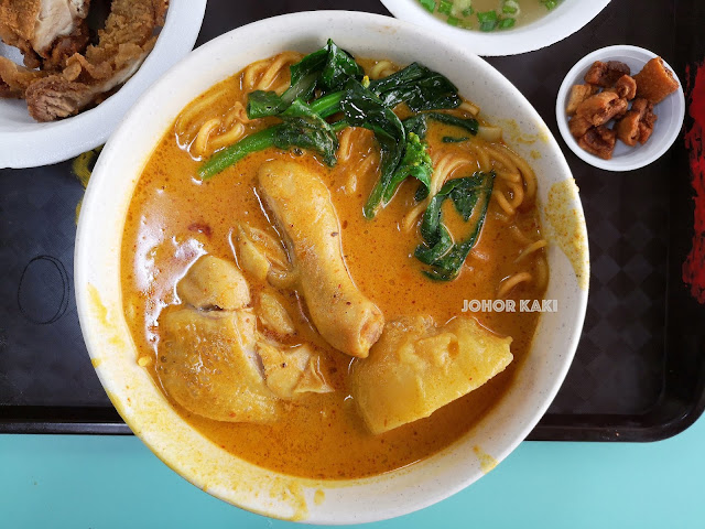 Curry_Chicken_Noodle