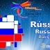 Olhares sobre o JESC2016: Rússia