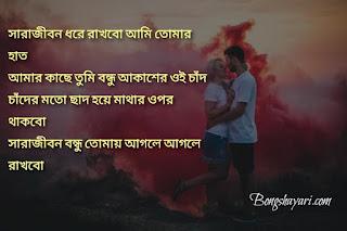 Bangla sms photo
