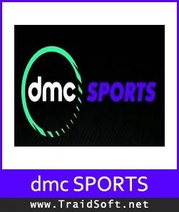 قناة دي ام سي سبورت الرياضية بث مباشر