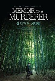 فيلم Memoir of a Murderer 2017 مترجم