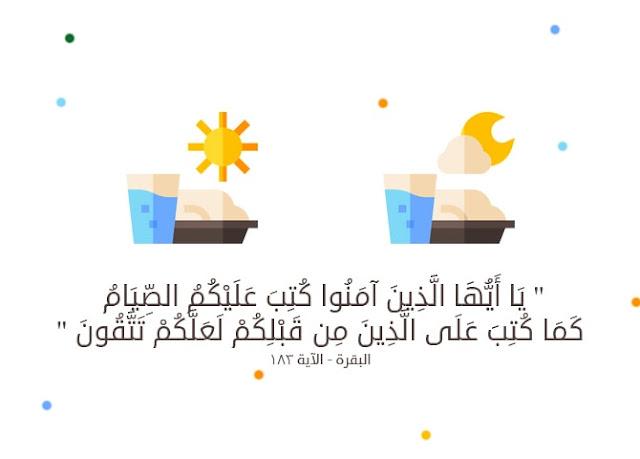ما هي مكروهات الصيام بالدليل في رمضان وغيره؟