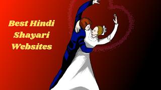 Best Hindi Shayari Sites