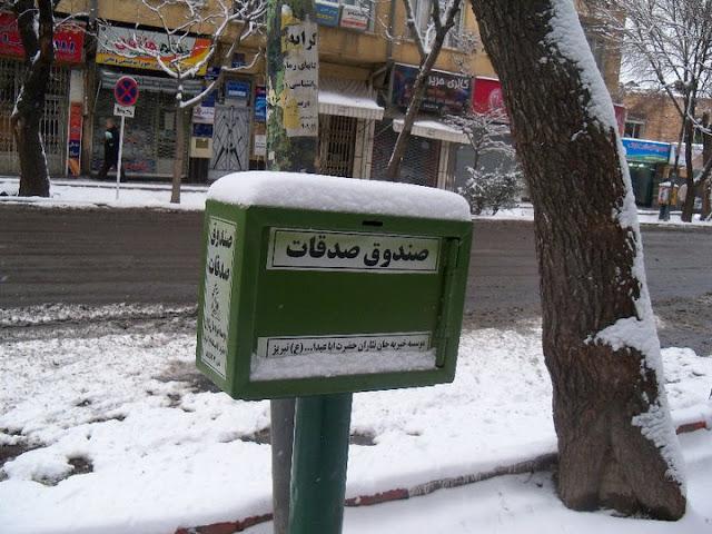 iran sadaka kutusu