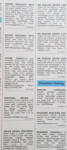 khaleej times jobs vacancy 18/2/2019 - وظائف شاغرة فى الامارات