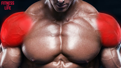 تضخية عضلة الكتف بسرعة 2020