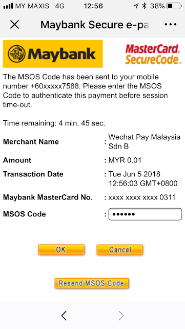 WeChat Pay: Debit card authorization