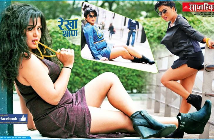 kantipur daily news epaper online dating