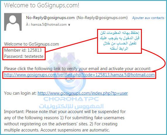 شرح GoSignups للربح مقابل التسجيل المواقع بسهولة