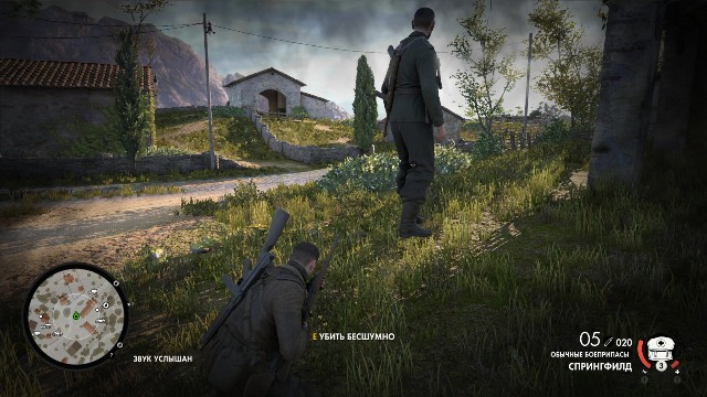 Download Sniper Elite 4 PC Gameplay