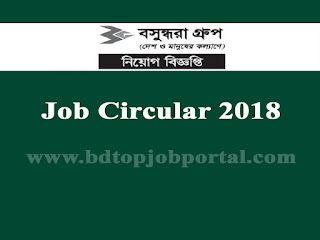 Bashundhara Food and Beverage Limited Job Circular 2018