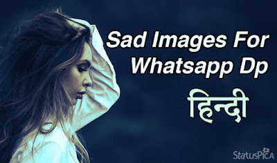 ▶️New Sad DP for Whatsapp Profile ||Best Whatsapp DP Pics Collection