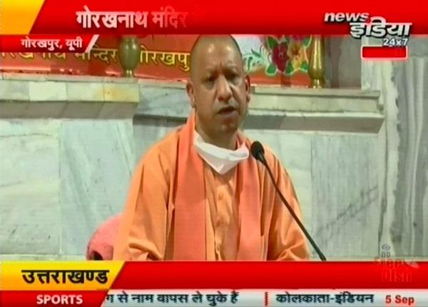 न्यूज़ इंडिया 24x7 फ्रीक्वेंसी,  न्यूज़ इंडिया 24x7 चैनल नंबर,  न्यूज़ इंडिया 24x7 दद फ्रीडिश,  न्यूज़ इंडिया 24x7 डीडी फ्रीडिश