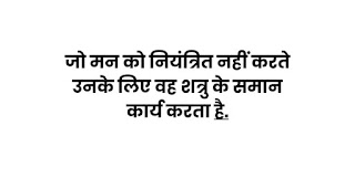 janamasthami quotes