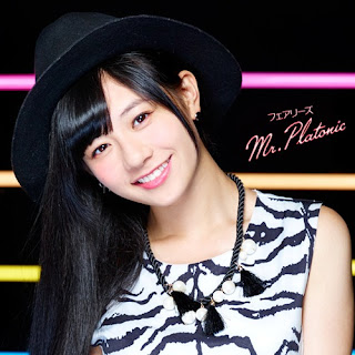 Mr. Platonic Solo Edition Momoka Ito