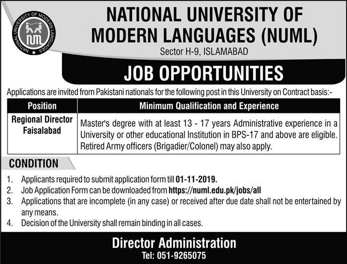 NUML University Jobs 2019