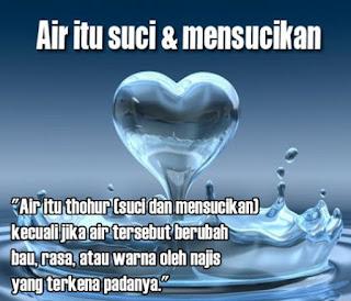 Hukum Air Suci Terkena Air Musta'mal
