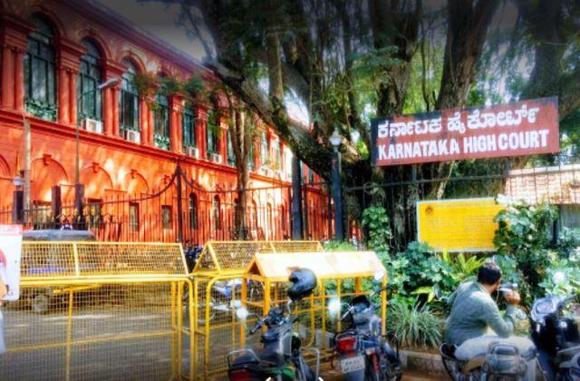 New SOP from Sept 1- High Court- ನ್ಯಾಯಾಲಯ ಕಲಾಪ - ಸೆಪ್ಟೆಂಬರ್ 1ರಿಂದ ಹೊಸ ಮಾರ್ಗಸೂಚಿ- ಕರ್ನಾಟಕ ಹೈಕೋರ್ಟ್