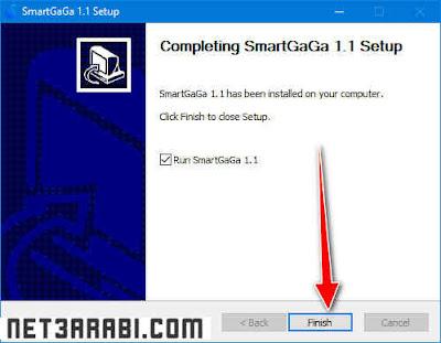 smartgaga download