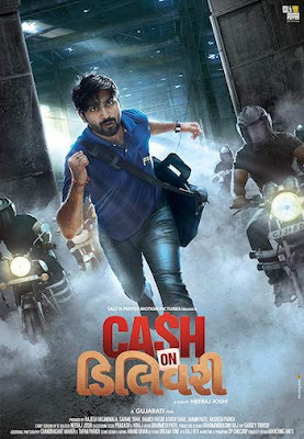 Cash On Delivery 2017 Gujarati 720p WEB-DL 950MB