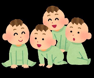 四つ子のイラスト