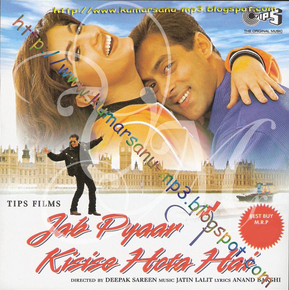 Pehli Pehli Baar Jado Hath Mera Mp3 Download: Jab Pyar Kisi Se Hota Hai (1998)