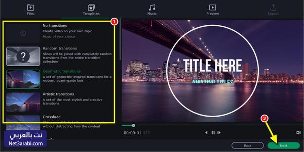 تحميل برنامج لعمل فيديو من الصور