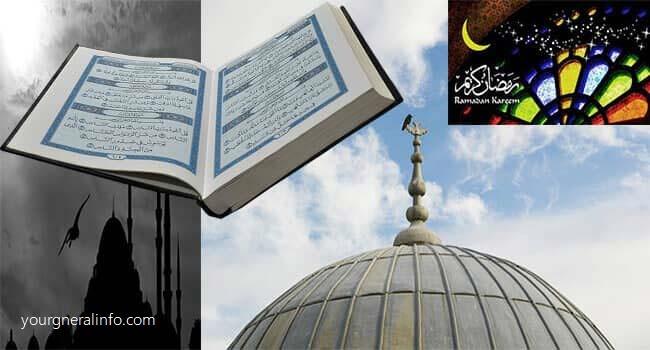استقبال شهر رمضان في السنة النبوية