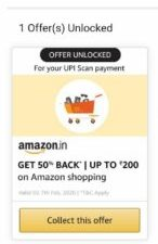 Amazon Scan & Pay Loot- Free ₹200 Off On Shopping