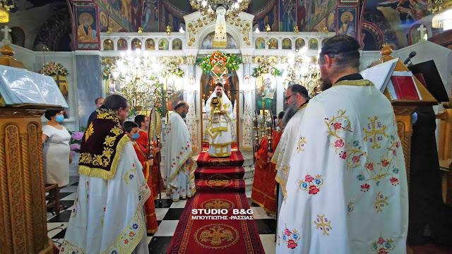 Αρχιερατική Θεία λειτουργία στην κωμόπολη της Αγίας Τριάδας στην Αργολίδα (βίντεο)