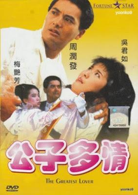 Công Tử Đa Tình - The Greatest Lover (1988)