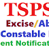 TSPSC Excise Constable Recruitment 2016   Apply Online for 340 Prohibition & Excise Constable Posts in Excise Department @ www.tspsc.gov.in