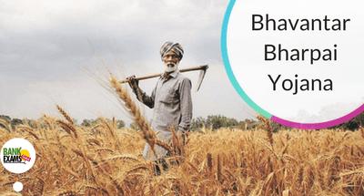 Bhavantar Bharpai Yojana