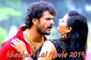 Kheshari-lal-movie-2019