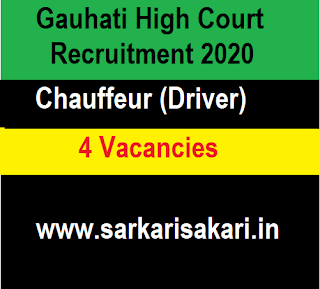 Gauhati High Court Recruitment 2020 - Apply For Chauffeur (Driver) Post