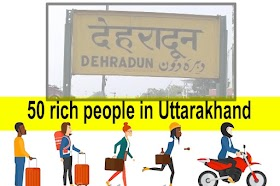 50 rich people in Uttarakhand- Dehradun