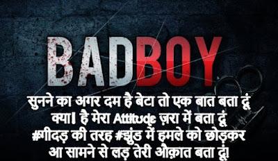 Attitude Status in Hindi Language