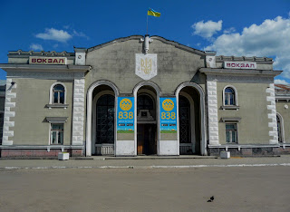 Дрогобич. Залізничний вокзал