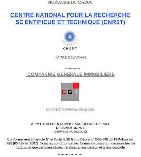 Un exemple de marché qui a pour objet de confier au BET les études techniques et le suivi des travaux de construction tous corps d'état de l'Institut National de Géophysique (ING) à Rabat.