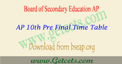 AP ssc pre final time table 2020 10th class exam dates