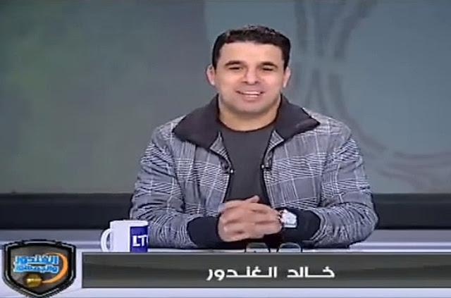 برنامج الغندور و الجمهور 6/2/2018 خالد العندور حلقة الثلاثاء