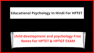 Educational Psychology In Hindi For HPTET