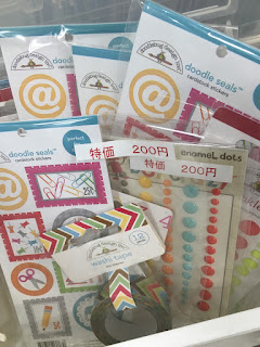 エンベリセット¥200