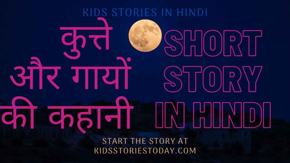 Best_stories_in_hindi