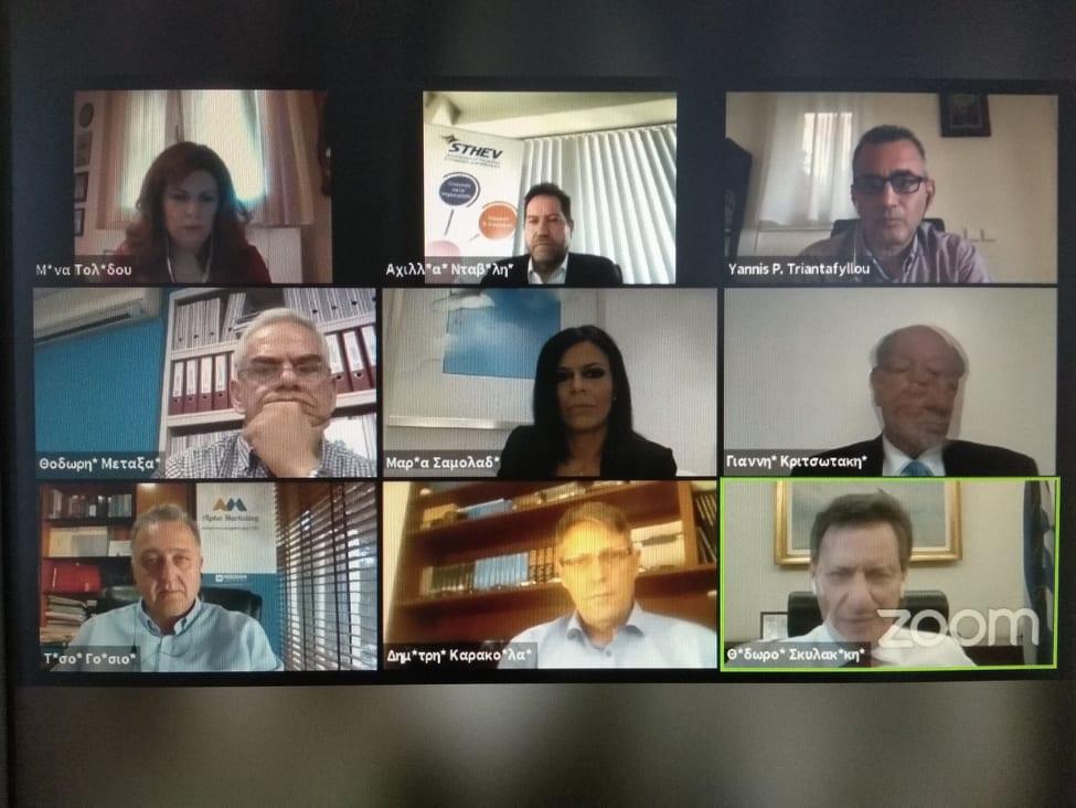 """Συμμετοχή του ΣΘΕΒ στο 1ο Business Future e-Forum με θέμα: """"Μετά τον κορωνοϊό τί;"""""""