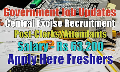 Central Excise Recruitment 2020