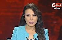 برنامج الحياة اليوم26/3/2017 لبنى عسل و محمد فرج عامر