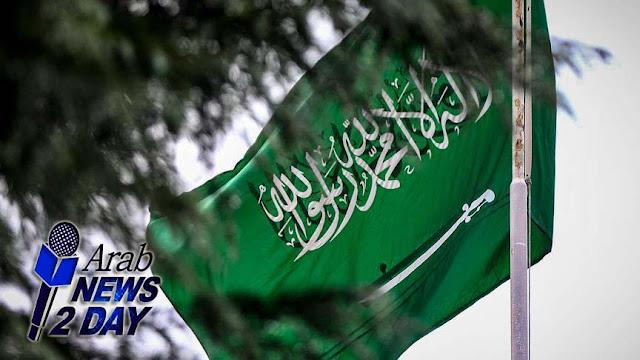السعودية تحدد أول ايام عيد الفطر وتتغرم 1.6 مليار ريال سعودى ArabNews2Day