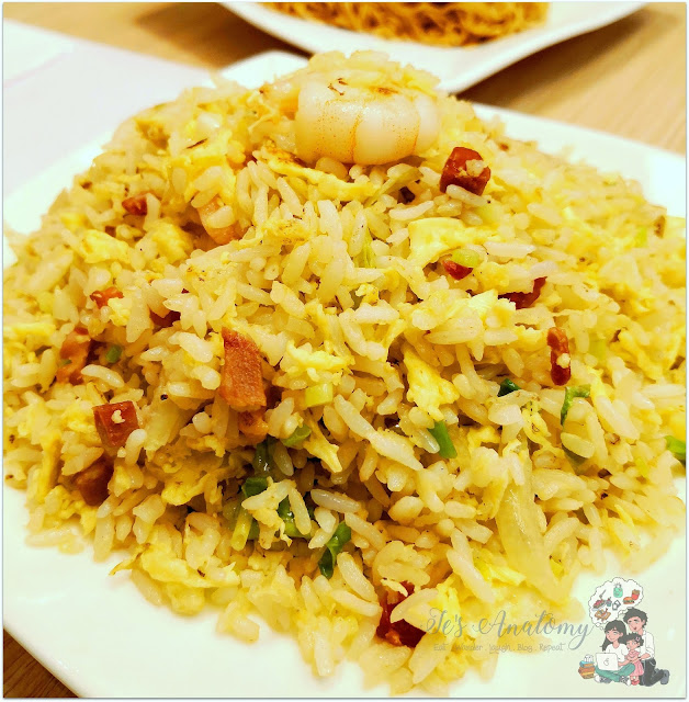 Honolulu HK Café Yang Chow Fried Rice